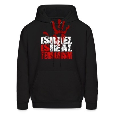 Capuche Israel is real terrorism